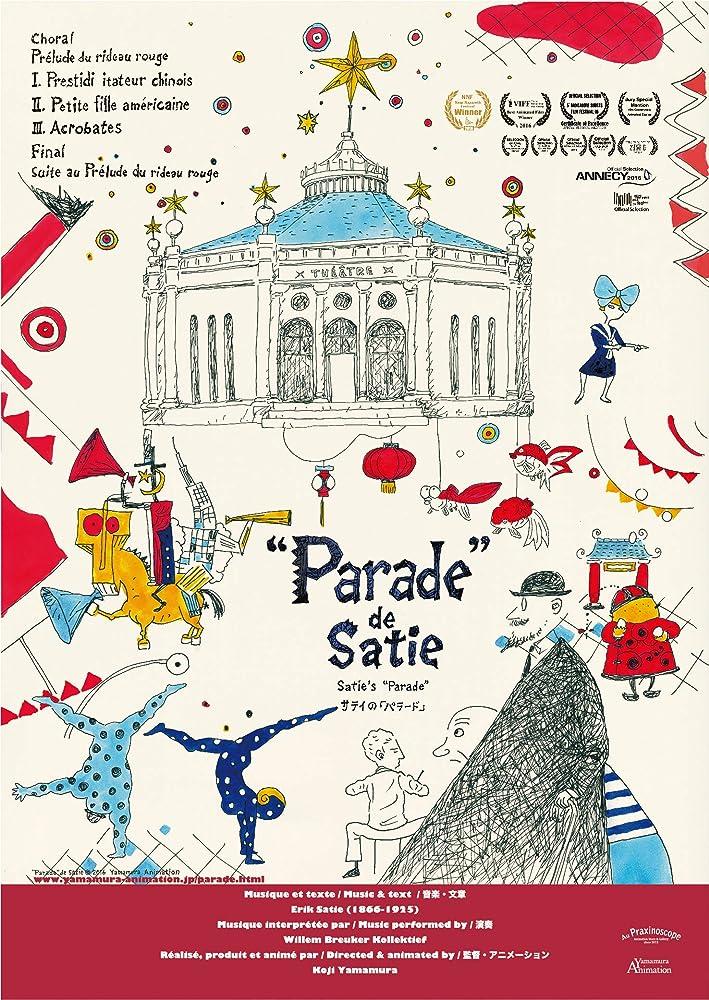 """Parade"" de Satie - Koji Yamamura"