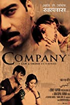 Company (2002) Poster