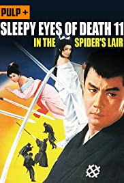 Sleepy Eyes of Death: In the Spider's Lair Poster