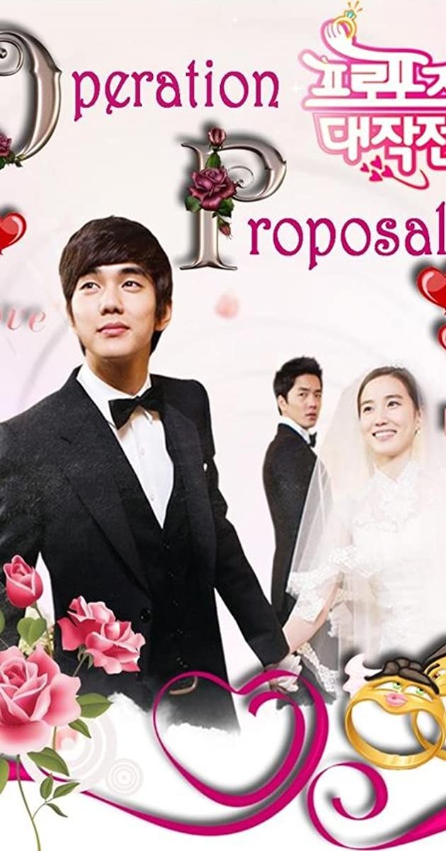 Operation Proposal Tv Series 2012 Imdb