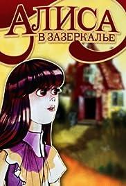 Alisa v Zazerkale Poster