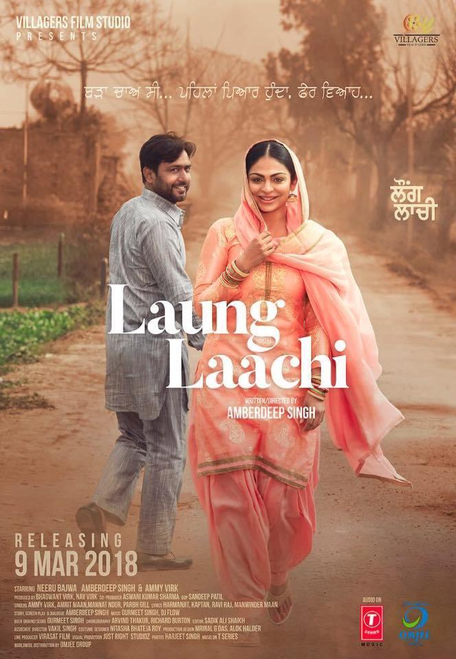 Laung Laachi 2018 Full Movie thumbnail