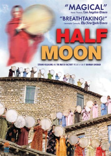 what is the half moon on my iphone half moon 2006 imdb 21223