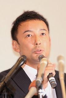 Tarô Yamamoto Picture
