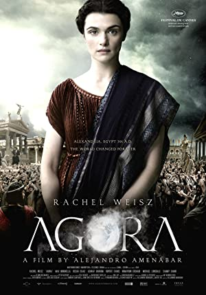 Picture of Agora
