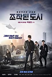 Jojakdoen dosi / Fabricated City (2017)