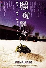 Liu lian piao piao Poster