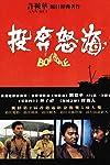 Asian Filmmaker of the Year Ann Hui: A Critical Appreciation