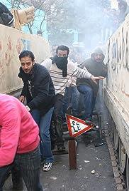 Tahrir 2011 Poster
