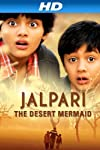 'Jalpari' - a little gem, with message on female foeticide (Ians Movie Review) - Realbollywood.com News