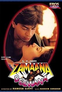 Zamaana Deewana (1995)...