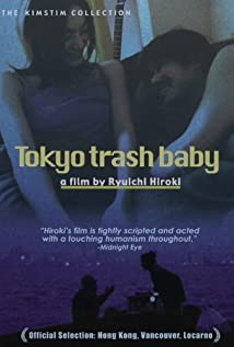 Tokyo Trash Baby movie
