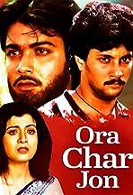 Ora Charjan