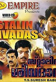 Stalin Sivadas Poster