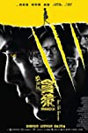 SXSW Film Review: 'Paradox'