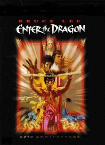 enter the dragon - photo #14