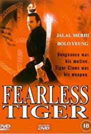 Fearless Tiger Poster