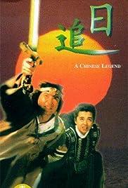 Zhui ri Poster