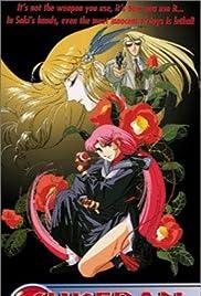 Dainibu: Akuma no san-shimai hen - Joshô Poster