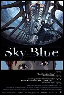 Blue Movie Sky Kosten