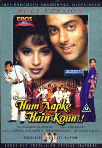 Hum Aapke Hain Koun 1994 Madhuri Dixit,Salman Khan,Mohnish Bahl,Renuka Shahane,Anupam Kher, Reema Lagoo,Alok Nath, Full Movie