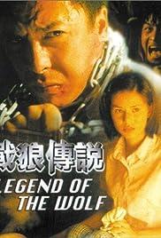 Chin Long Chuen Suet Poster
