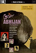 Primary image for Abhijaan
