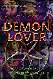 Ambivalant title of the demon lover