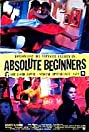 Absolute Beginners (1986) Poster
