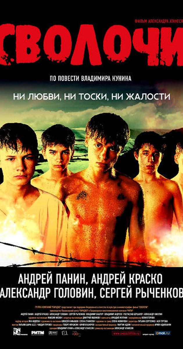 movie 4 kto