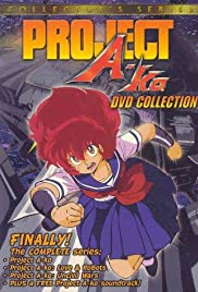 Project A-Ko Versus Poster
