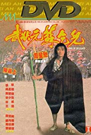 Mo jong yuen So Hat-Yi Poster