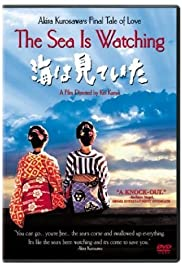 The Sea Is Watching Poster