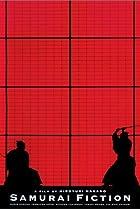 Samurai Fiction (1998) Poster