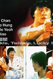 Xia ri fu xing Poster