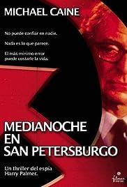 Midnight in Saint Petersburg(1996) Poster - Movie Forum, Cast, Reviews