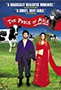 The Price of Milk (2000) Poster