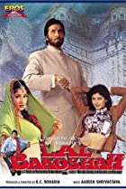 Lal Baadshah (1999) Poster