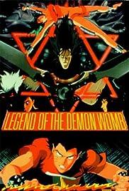 Urotsukidôji II: Legend of the Demon Womb Poster