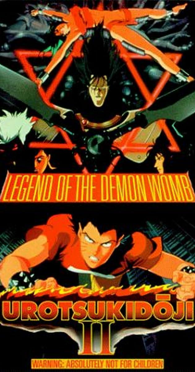 Urotsukidoji - legend of the demon womb