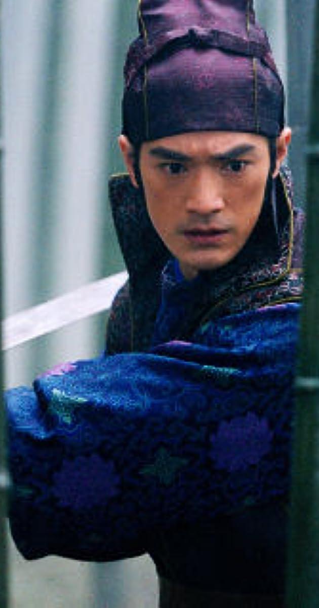 Takeshi Kaneshiro - IM...