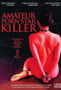 Porn Amateur Movie 74