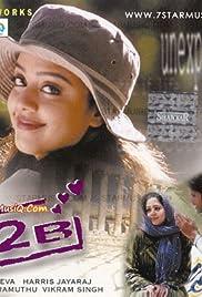 12 B Poster
