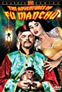 The Adventures of Dr. Fu Manchu (1956) Poster