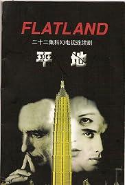 Flatland Poster