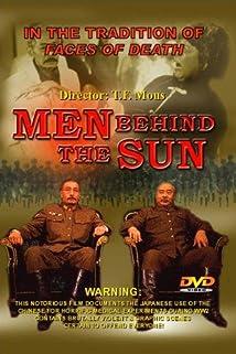 Hei tai yang 731 (1988) - IMDb | 214 x 321 jpeg 19kB