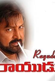 Rayudu Poster