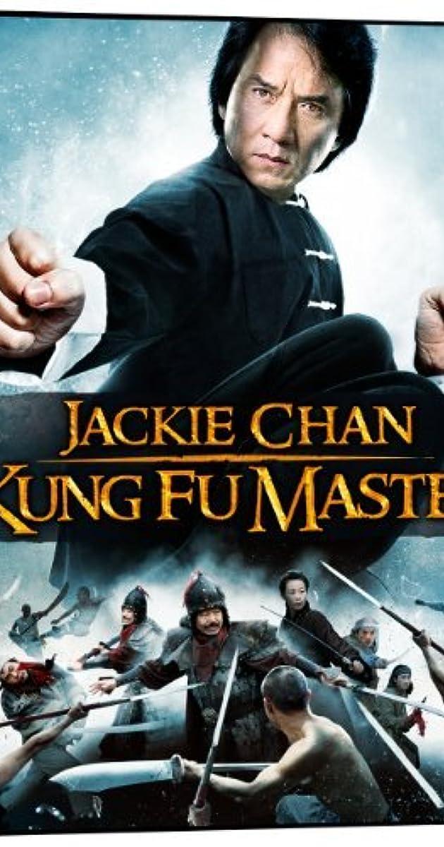 Xun zhao Cheng Long (2...