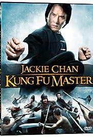Xun zhao Cheng Long Poster