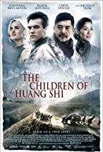 Primary image for The Children of Huang Shi